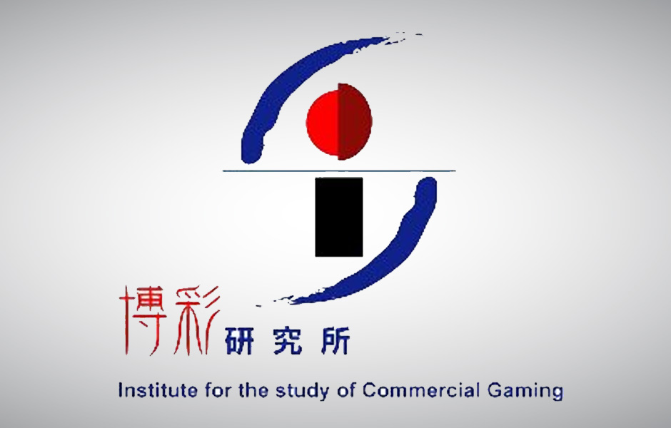 gaminginstitute